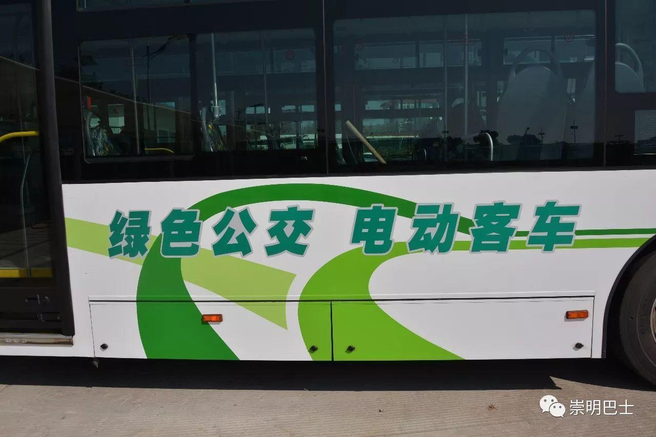 崇明巴士--上海公交公司