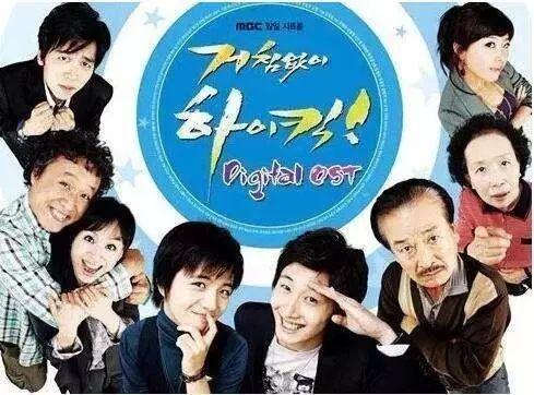 韩剧搞笑一家人演员_韩剧《搞笑一家人》主角近况,最帅的中国打酱油,最丑的红遍亚洲