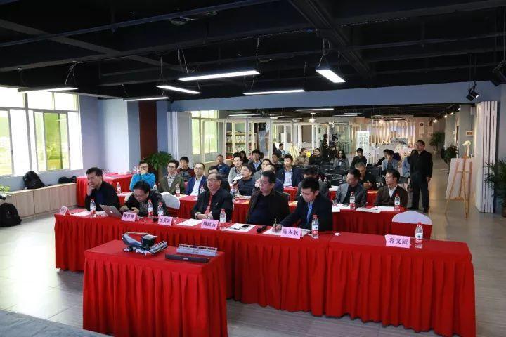 中国江门2017•市长工业设计大赛获奖结果公示