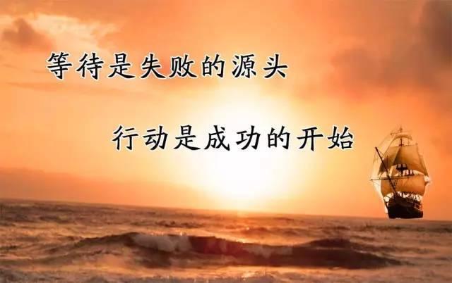 励志说说致自己 早安励志语录