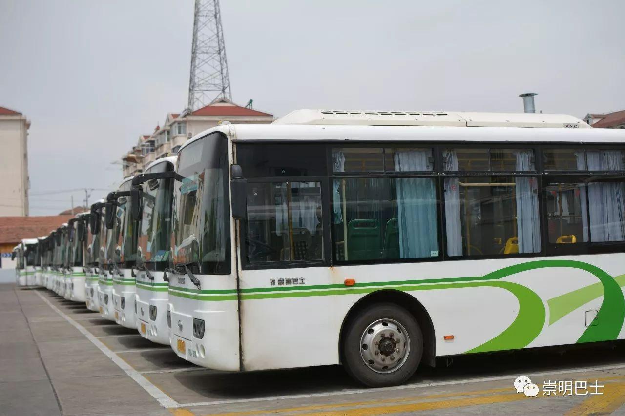 上海崇明公共交通公司_电话地址_信用报告_工商信息-启信宝