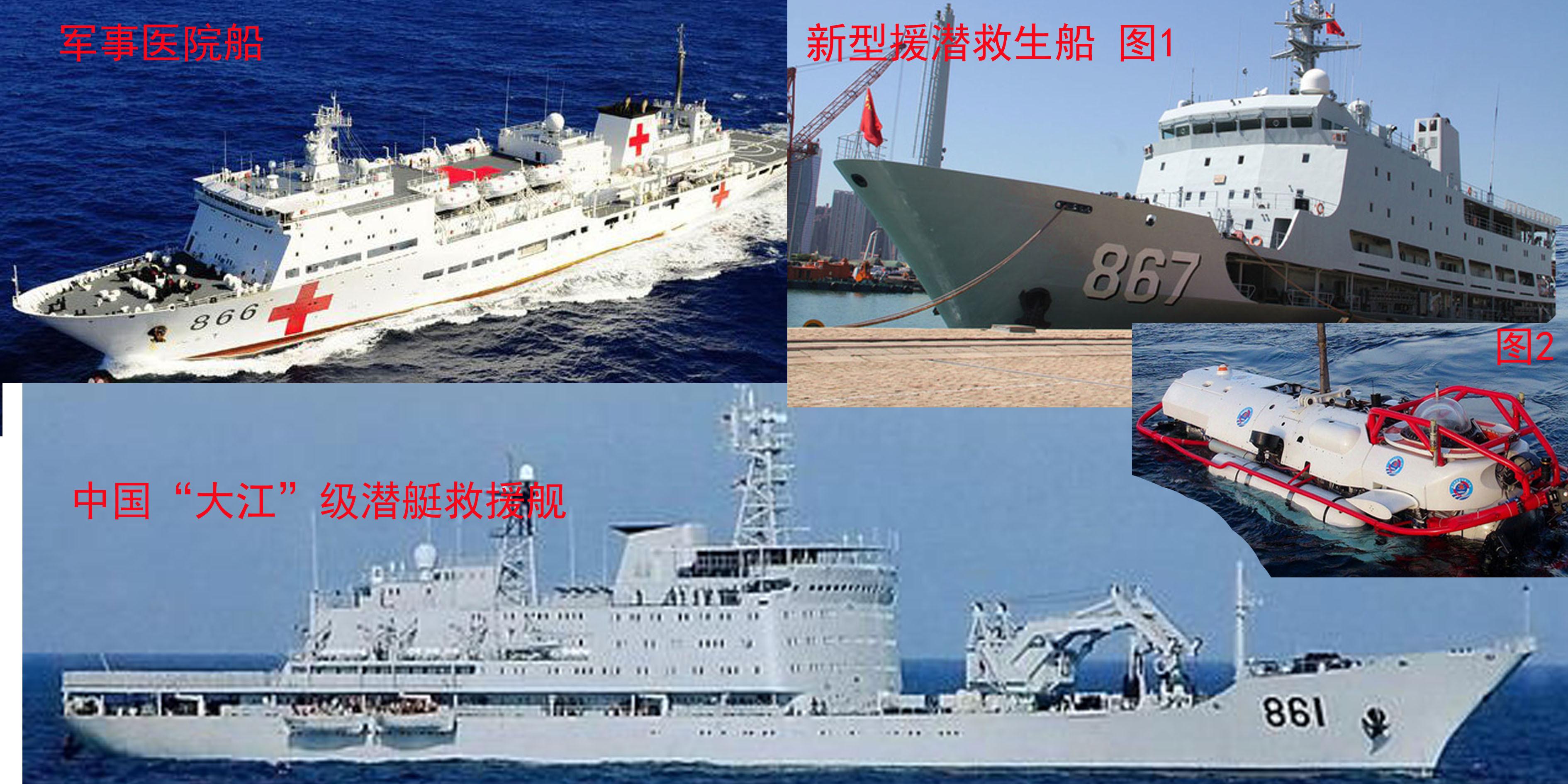 093型核潜艇数量_盘点我海军现役战舰种类,你说却什么