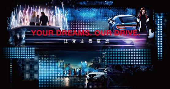 分车型定制化,见识不一样的年轻于心 — 广汽本田车型矩阵创新营销深度