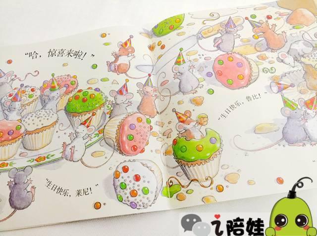 线索 ③:纸杯蛋糕的制作过程贯穿其中,由两只小老鼠给大家讲解的非常