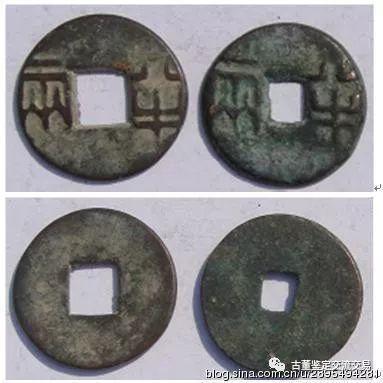 中国最早的法定货币 半两