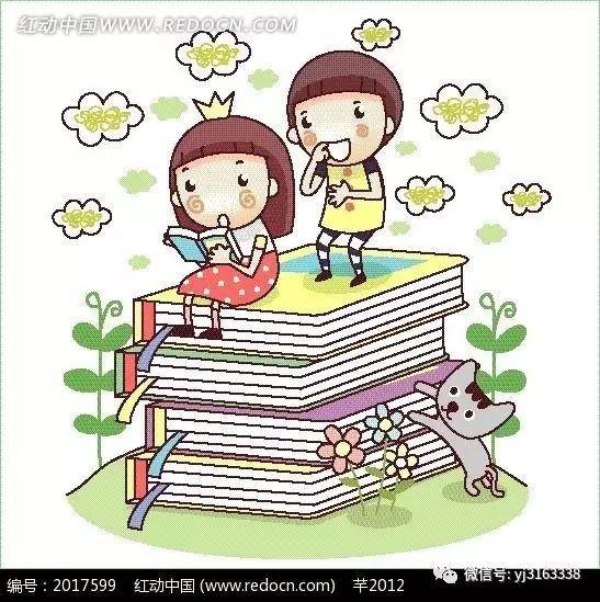牵手鹿港,幸福阅读