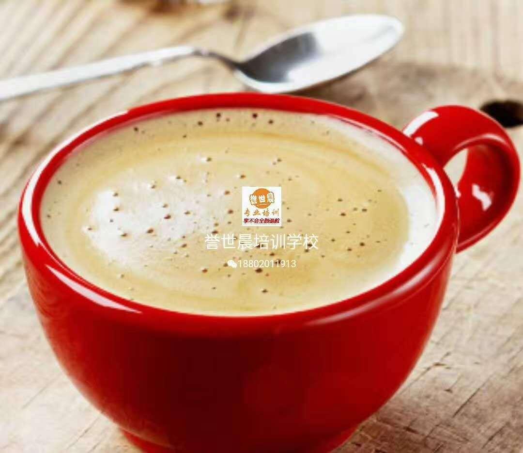 咖啡奶茶招牌