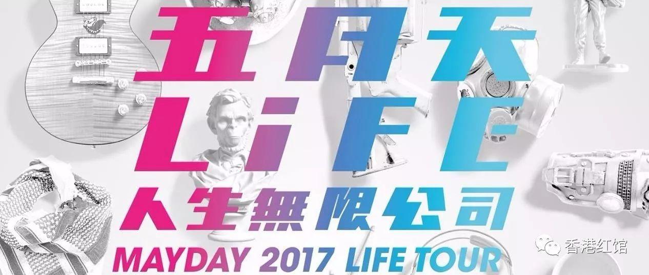 娱乐 正文  日本歌姬安室奈美惠亚洲巡回告别演唱会香港站,将于2018年