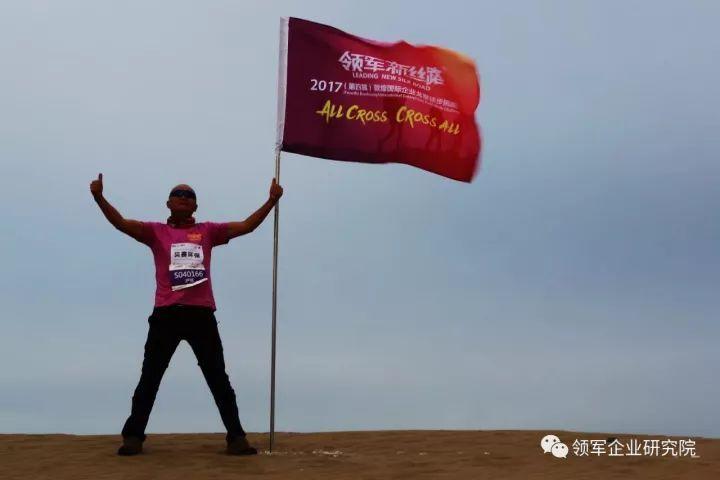 中国汽车梦之队-领队