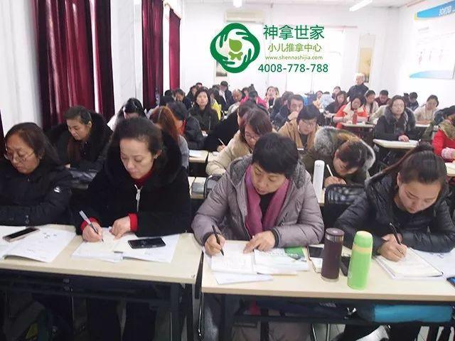 11月神拿世家小儿推拿职业班,在北京准时开课!