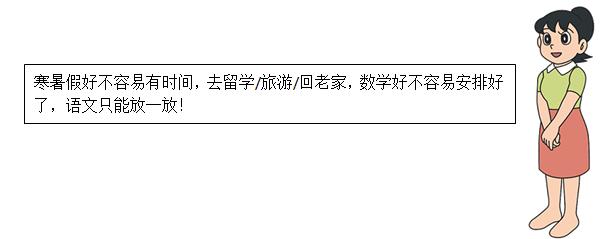 未来语文高考要让15%的人做不完!你愿意这此中有你的孩子吗?(责编保举:中测验题jxfudao.com)