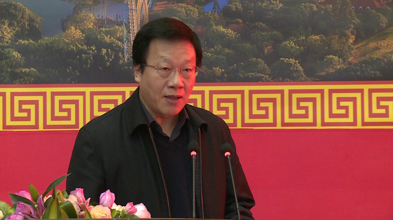 首屆中國世界遺產(福州)高峰論壇隆重開幕