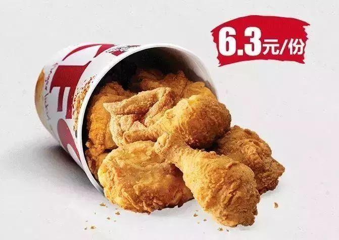 kfc原味鸡的小秘密图片