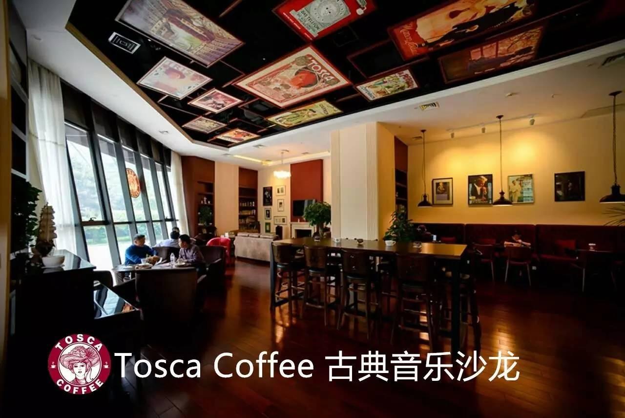 Tosca第106期(周六)音乐沙龙讲座:《走进影视音乐系列讲座(下)――影视音乐中的声乐歌曲》预告 定远博客
