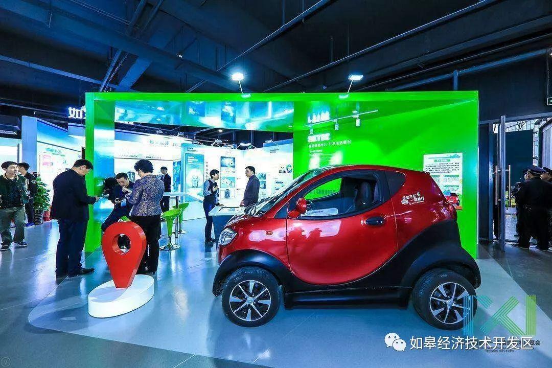 科技 正文  智能化是汽车发展的必然趋势,如皋开发区的新能源汽车产业