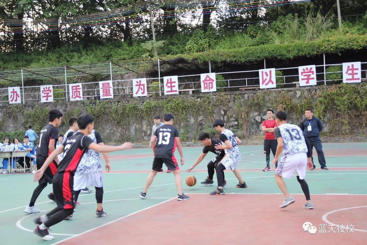 第三届体育文化节-篮球比赛11.27日
