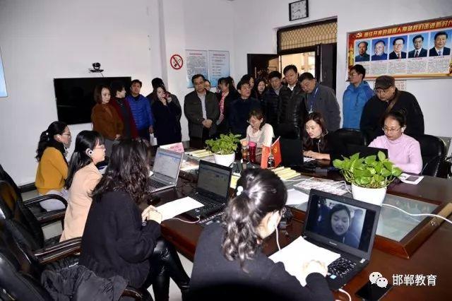 网络教研中心、市实验小学、市二十三中学和武安市进行了实地观摩,图片