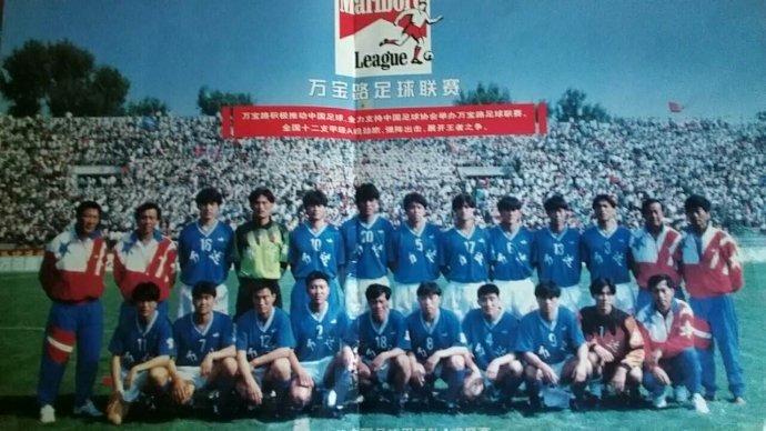 大连万达55场不败记录见证者之大连球迷之家谷智明的足球情怀!