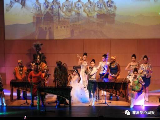 中南两国音乐家合奏《南非时刻》