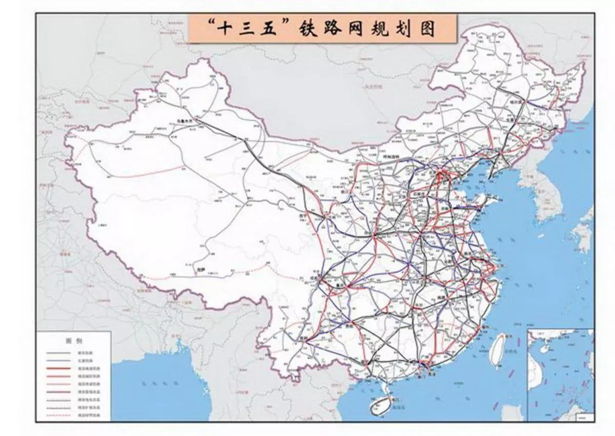 铁路十三五规划发布 2020年里程将达15万公里