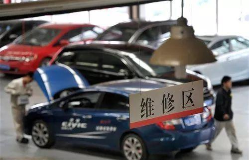 关注丨大众、奥迪等品牌汽车存隐患,银川多家4S店召回维修!