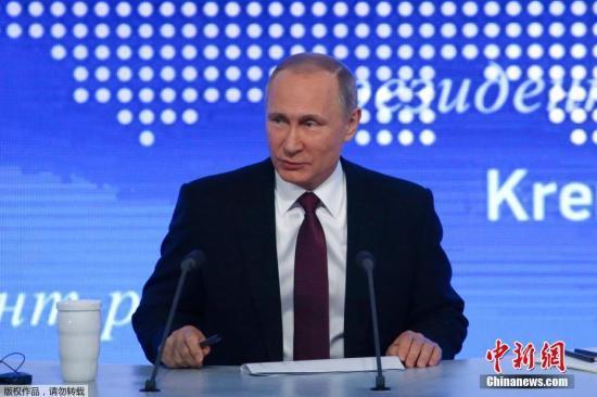 普京签署免税制度法案 外国公民可获增值税退税