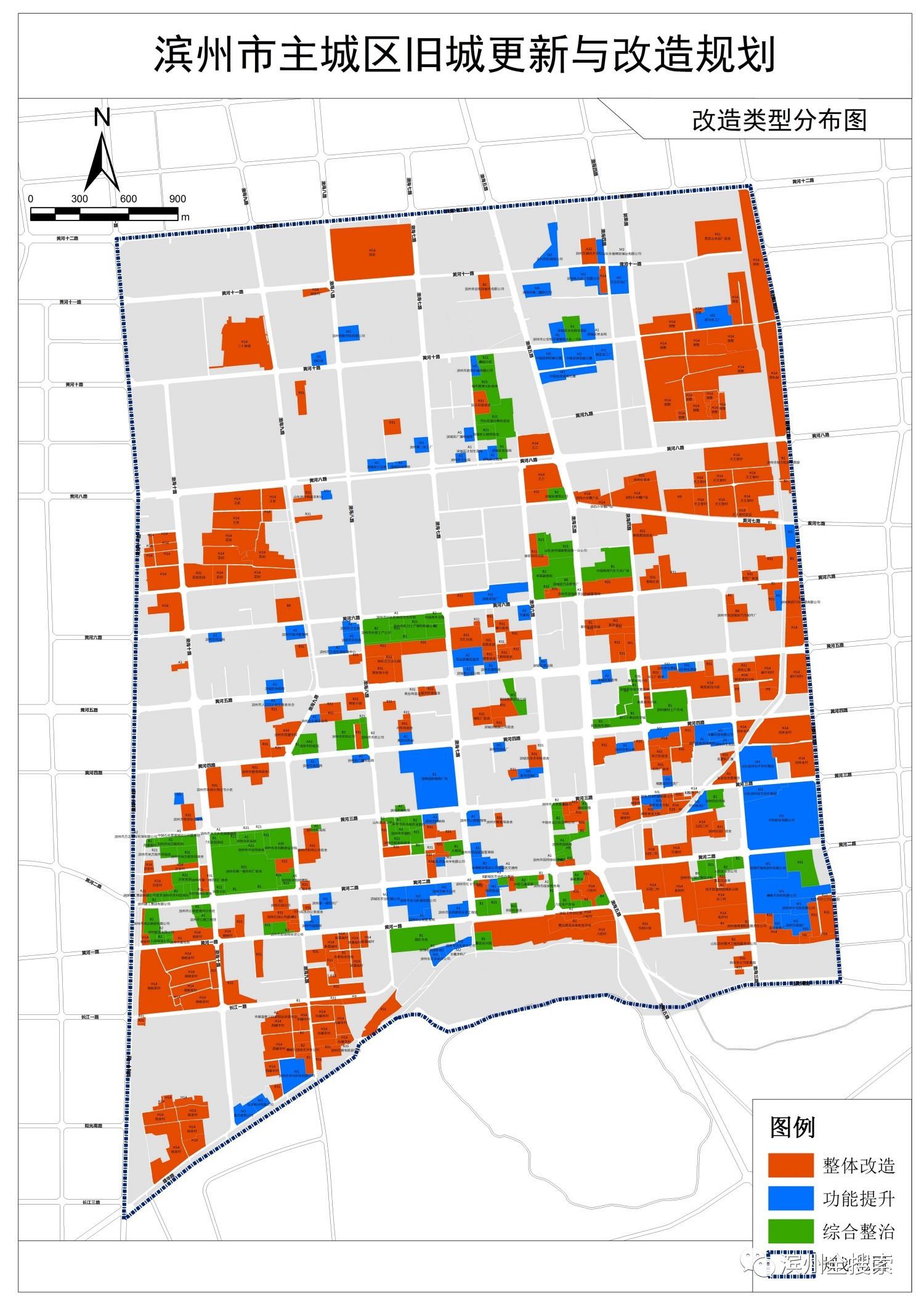 楚雄市城区市政规划图