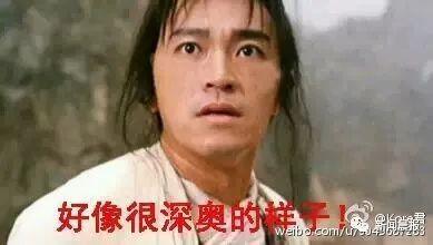 清华男发现微信抢到最大红包秘笈给自己发了2亿个红包的照片 - 1