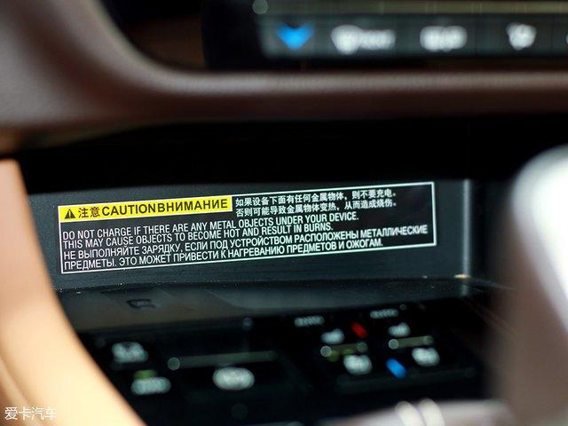 葡京娱乐网址是多少:爱卡新能源评测_雷克萨斯智·混动RX450h