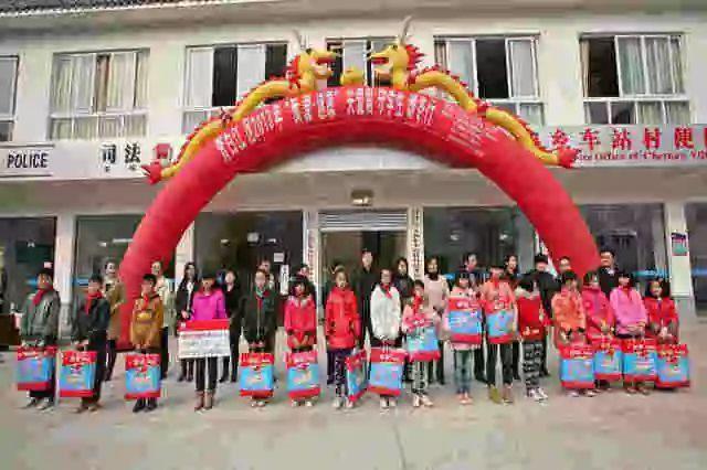 志愿新时代,共筑中国梦!
