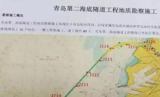 青岛第二条海底隧道将承担起这个责任!
