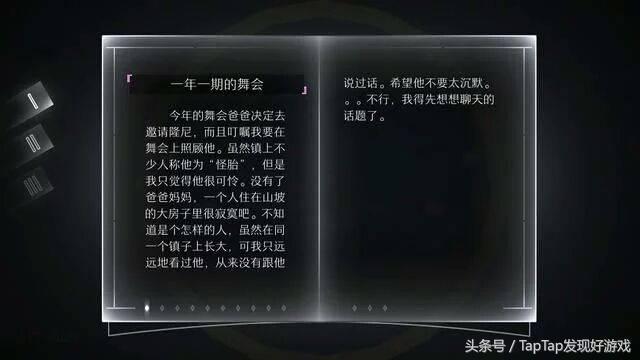 提出秘那命前刑生严面司y荣P产的交方换用医行官