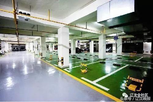 小区地下立体停车位是否应该购买,大家帮帮忙!图片