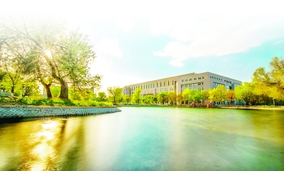 """走新型应用型道路综合大学地方中国工商银行""""标志设计图片"""