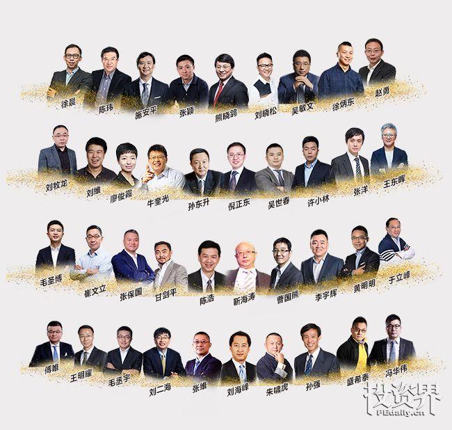 【万字长文慎入】狂热、反思、优胜劣汰,近40位一线投资人隔空对话2017