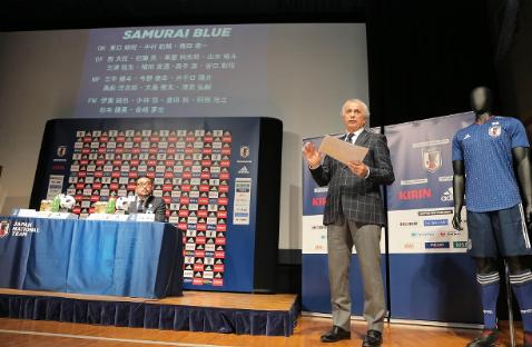 日本东亚杯名单:全J联赛球员,无海外球员入围