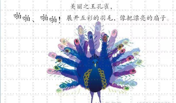 【a手掌v手掌@手掌分享】绘本故事里的创意情趣画是珠拉经验啥图片