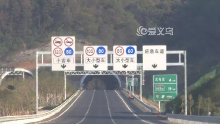 义乌疏港高速通车时间出来了!义兰公路昨日全线通车!