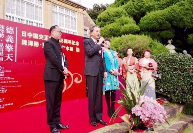 陈泽胜·见真书画日本巡展由上海国际株式会社主办