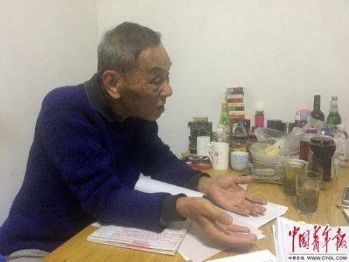 75岁老人被骗走唯一住房 骗房者疑与公证员勾结