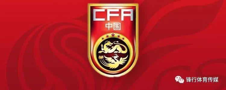 U22国足大名单:华夏幸福高准翼入选
