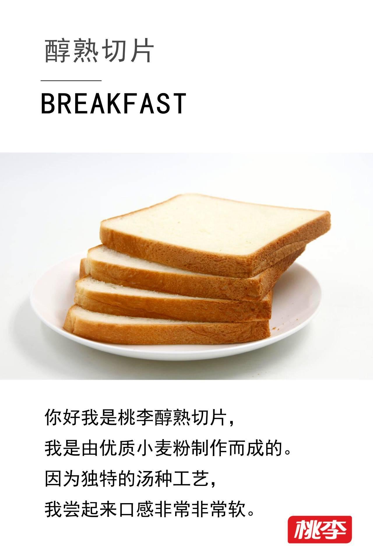 星搭档 鲜切面包 醇熟面包休闲糕点申滋味食品整箱... _阿里巴巴