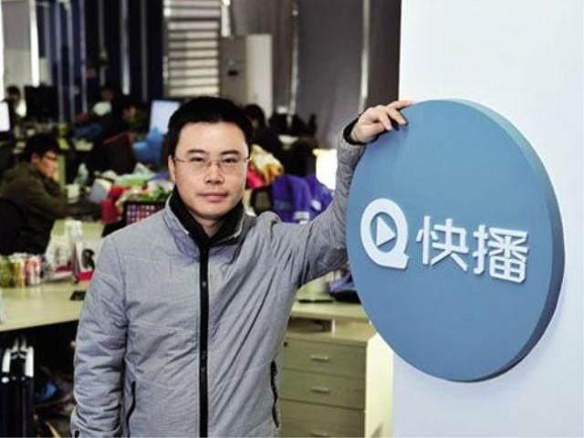 快播王欣2018年2月出狱:将如何重振雄风?