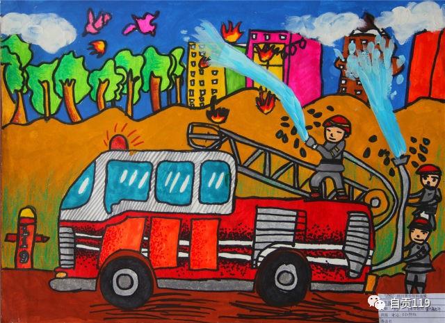 【消防画展】2017,小小绘画家们的消防绘画作品展开幕图片