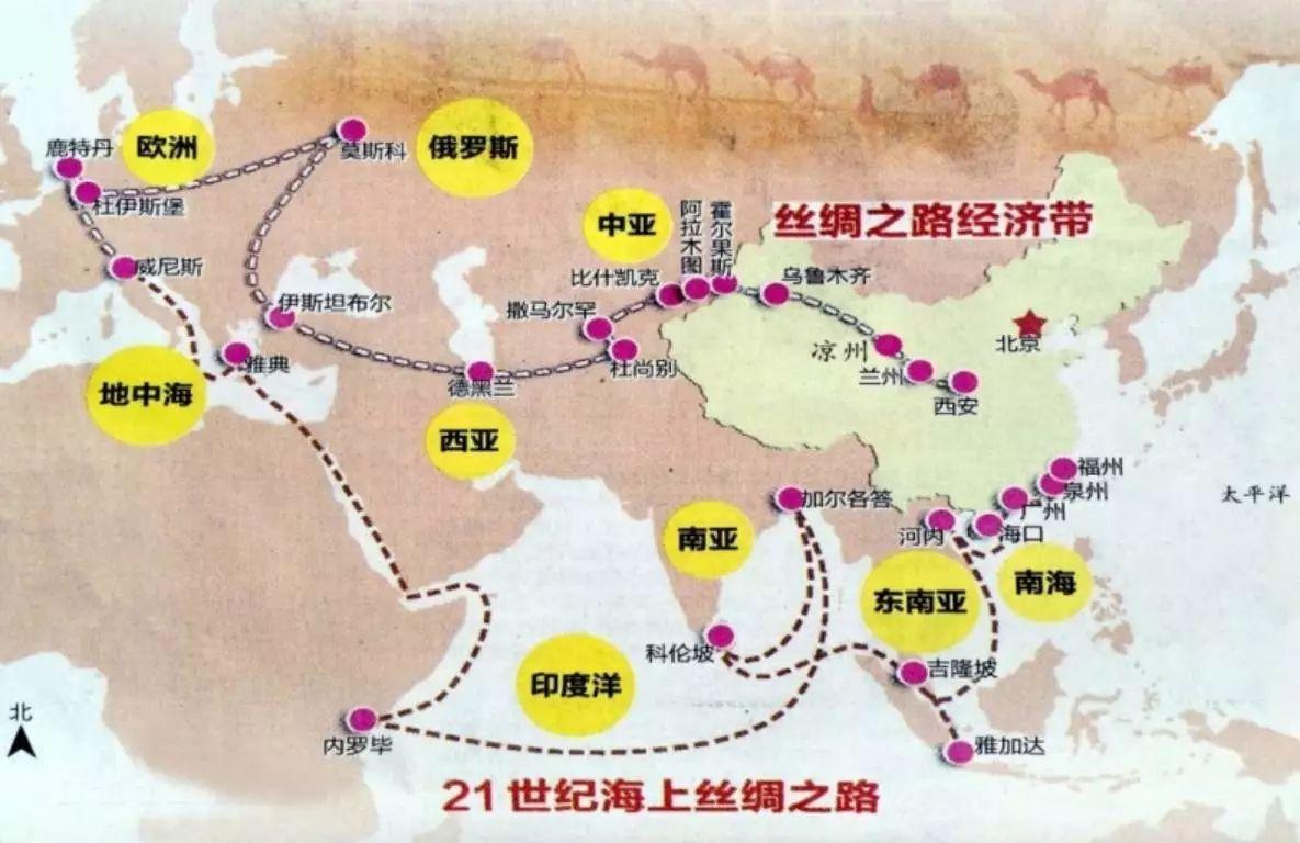 抢票| 李肇星:一带一路中国梦——中山大学管理学院第