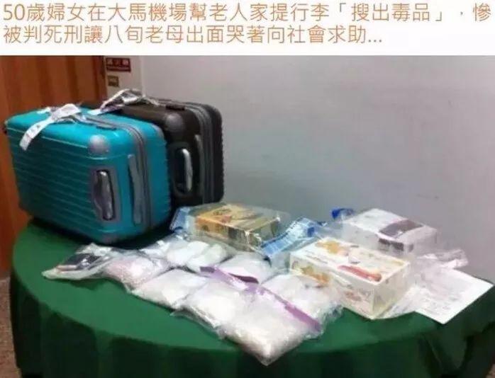 坐国际航班,千万别在行李箱上留这些信息,后果很严重!