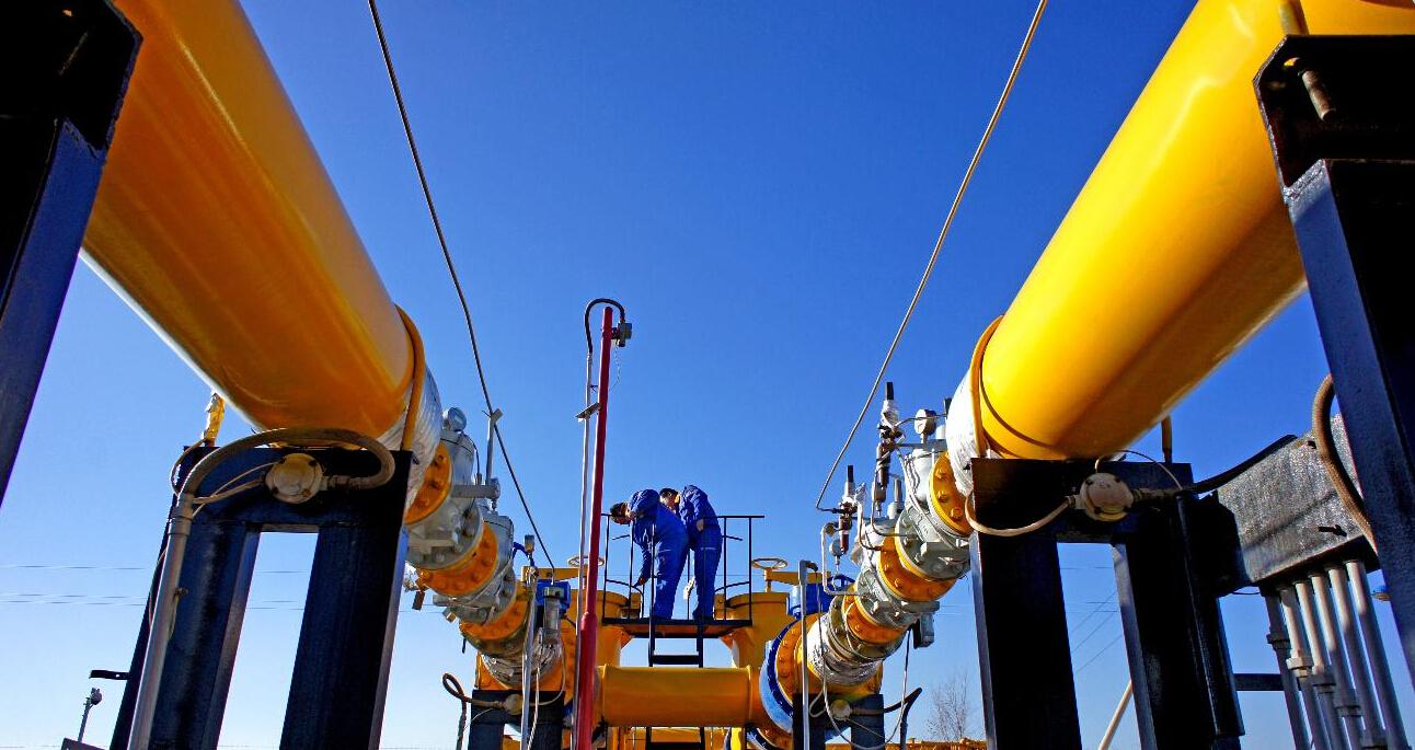 华蓥市天然气有限责任公司 - 搜企