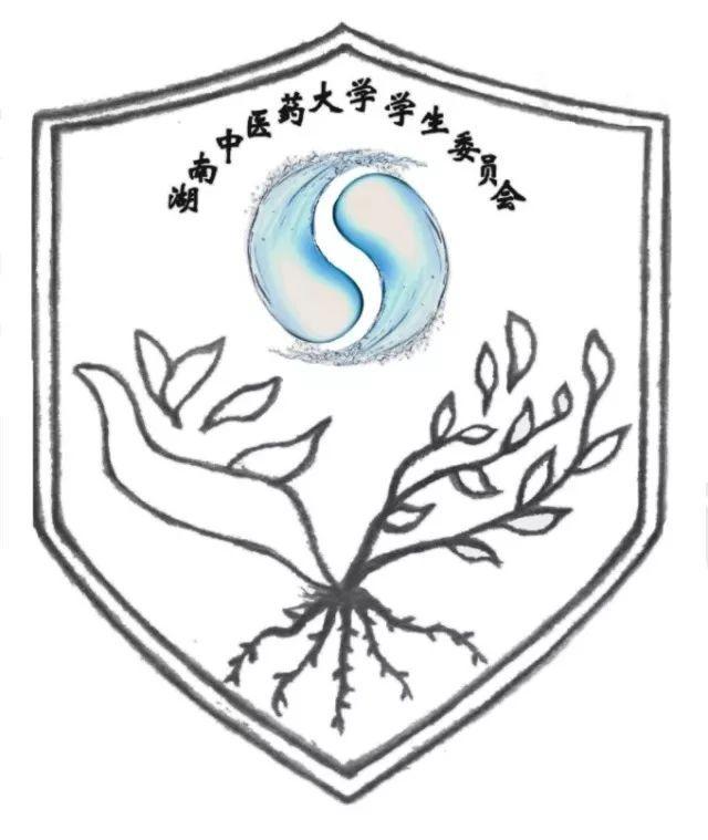会徽 从徽章的整体看是一个盾牌的形状,意为保护广大学生权益;徽章的上部是一个太极,是中国传统文化的象征,也是湖南中医药大学传承中国古代优秀传统文化的体现;徽章的下部分别是一双手和一枝树枝,手掌心是向上托举的姿态,体现出校学生会服务学校、服务学生的宗旨;为校学生会大家庭的壮大而努力、为维护好广大学生的利益而努力、为湖南中医药大学的发展而努力;太极的中央分界线与手和树枝的整体可看做字母u和s,是学生会英文的缩写,这是整个徽章的主题。