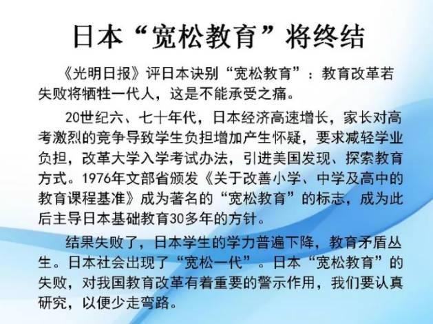 """有人说中国基础教育得了晚期癌症?82岁的他逐一驳斥中国教育十大""""罪状""""!"""