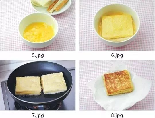 煎至双面金黄色,取出用纸巾吸一下多余的油,沿对角线切开即可。